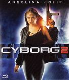 Cyborg 2 - Movie Cover (xs thumbnail)