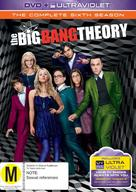 """The Big Bang Theory"" - New Zealand DVD cover (xs thumbnail)"