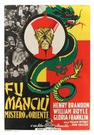 Drums of Fu Manchu - Italian Movie Poster (xs thumbnail)