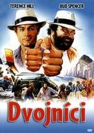 Non c'é due senza quattro - Czech DVD cover (xs thumbnail)