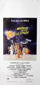 Battle Beyond the Stars - Italian Movie Poster (xs thumbnail)
