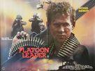 Platoon Leader - British Movie Poster (xs thumbnail)