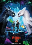 How to Train Your Dragon: The Hidden World - Latvian Movie Poster (xs thumbnail)