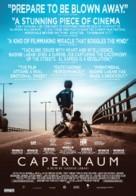 Cafarnaúm - Canadian Movie Poster (xs thumbnail)