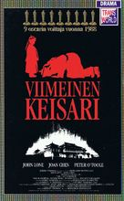The Last Emperor - Finnish VHS movie cover (xs thumbnail)