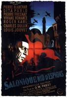 Mademoiselle Docteur - French Movie Poster (xs thumbnail)