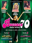 Boccaccio '70 - French DVD cover (xs thumbnail)
