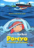 Gake no ue no Ponyo - Brazilian Movie Cover (xs thumbnail)