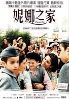 Maison De Nina, La - Taiwanese poster (xs thumbnail)
