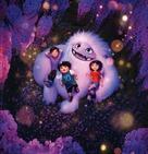 Abominable - Key art (xs thumbnail)