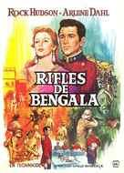 Bengal Brigade - Spanish Movie Poster (xs thumbnail)