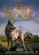 Wolf Totem - German Movie Poster (xs thumbnail)