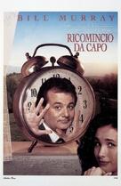 Groundhog Day - Italian Movie Poster (xs thumbnail)