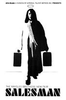 Salesman - Movie Poster (xs thumbnail)