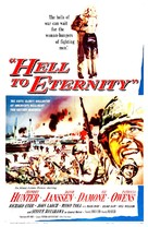 Hell to Eternity - Movie Poster (xs thumbnail)