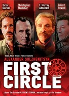 The First Circle - DVD cover (xs thumbnail)