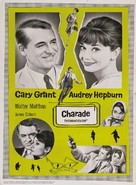 Charade - Canadian Movie Poster (xs thumbnail)