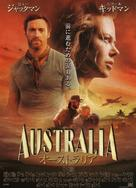 Australia - Japanese Movie Poster (xs thumbnail)