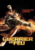 Khon fai bin - French Movie Poster (xs thumbnail)