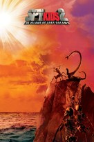 Spy Kids 2 - Hungarian poster (xs thumbnail)