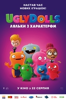 UglyDolls - Ukrainian Movie Poster (xs thumbnail)