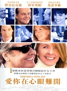Something's Gotta Give - Chinese Movie Poster (xs thumbnail)