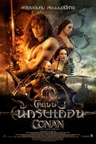 Conan the Barbarian - Thai Movie Poster (xs thumbnail)