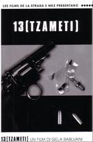 13 Tzameti - Italian Movie Poster (xs thumbnail)