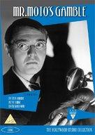 Mr. Moto's Gamble - British DVD cover (xs thumbnail)