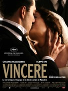 Vincere - French Movie Poster (xs thumbnail)