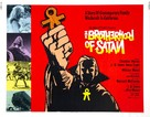 The Brotherhood of Satan - Movie Poster (xs thumbnail)