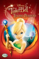 Tinker Bell and the Lost Treasure - Mexican Movie Poster (xs thumbnail)