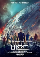 Star Trek Beyond - South Korean Movie Poster (xs thumbnail)