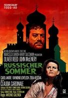 Days of Fury - German Movie Poster (xs thumbnail)