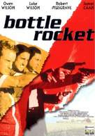 Bottle Rocket - French VHS movie cover (xs thumbnail)