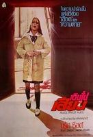 Communion - Thai Movie Poster (xs thumbnail)