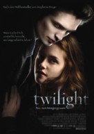 Twilight - Swiss Movie Poster (xs thumbnail)