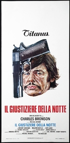 Death Wish - Italian Movie Poster (xs thumbnail)