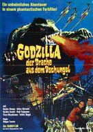 Daikaijû kettô: Gamera tai Barugon - German Movie Poster (xs thumbnail)