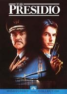 The Presidio - Movie Cover (xs thumbnail)