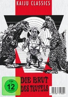 Mekagojira no gyakushu - German DVD movie cover (xs thumbnail)