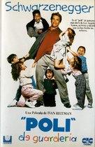 Kindergarten Cop - Spanish VHS movie cover (xs thumbnail)