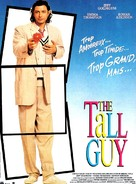 The Tall Guy - French Movie Poster (xs thumbnail)