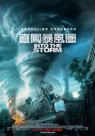 Into the Storm - Taiwanese Movie Poster (xs thumbnail)
