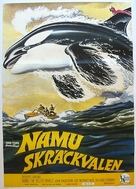 Namu, the Killer Whale - Swedish Movie Poster (xs thumbnail)