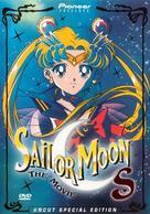 Gekijô-ban - Bishôjo senshi Sêrâ Mûn S - DVD cover (xs thumbnail)