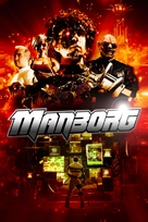 Manborg - DVD movie cover (xs thumbnail)