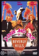 Down and Out in Beverly Hills - Australian DVD movie cover (xs thumbnail)