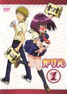 """Karin"" - Japanese DVD movie cover (xs thumbnail)"