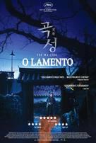 Gokseong - Portuguese Movie Poster (xs thumbnail)
